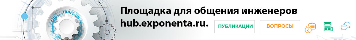 https://hub.exponenta.ru/
